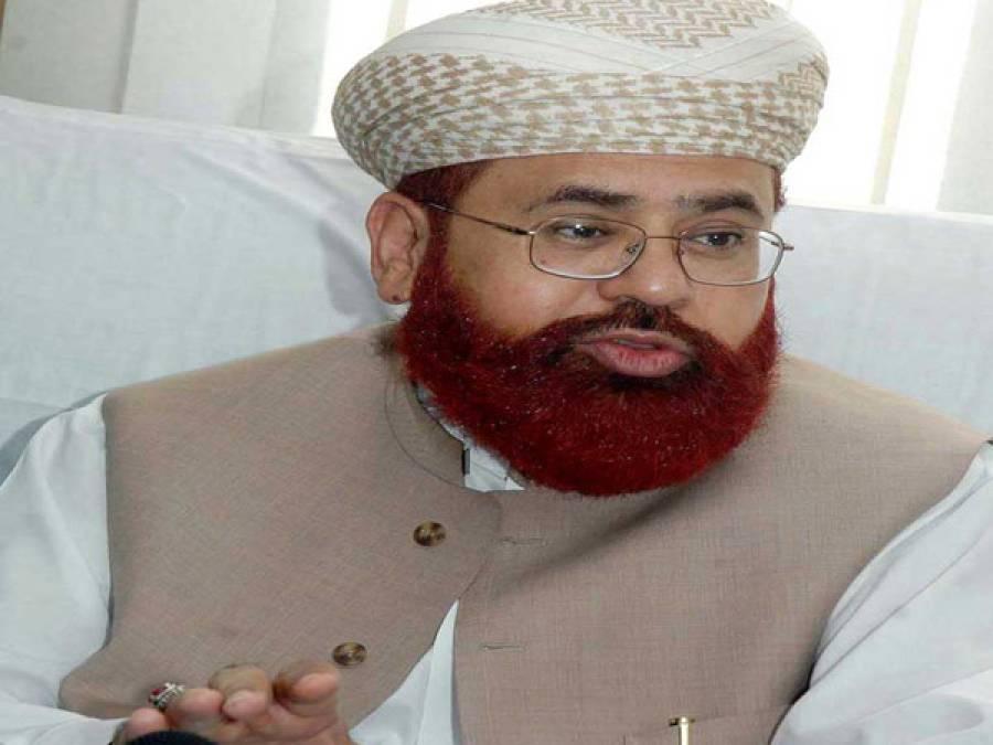 حامد سعید کاظمی کی درخواست کی سماعت ملتوی