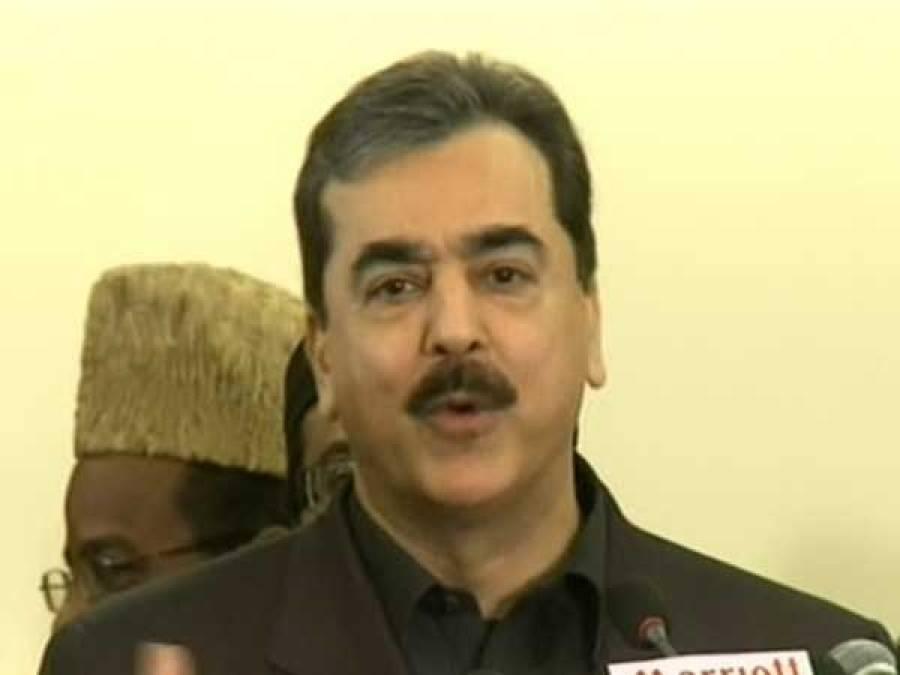 پیپلزپارٹی پنجاب اسمبلی میں ہنگامہ نہیں کریگی: وزیراعظم گیلانی