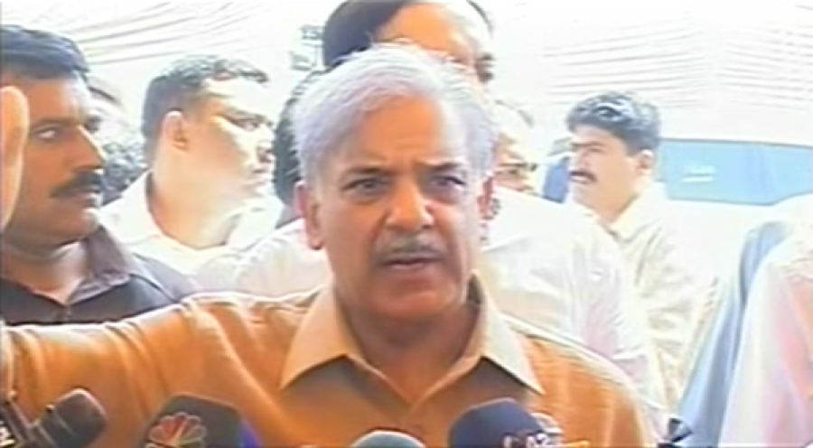 پنجاب میں حکومتی اخراجات 20فیصد کم کردیے گئے