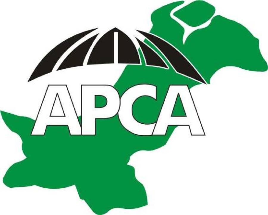 ایپکا نے پرتشدداحتجاج کی دھمکی دے دی