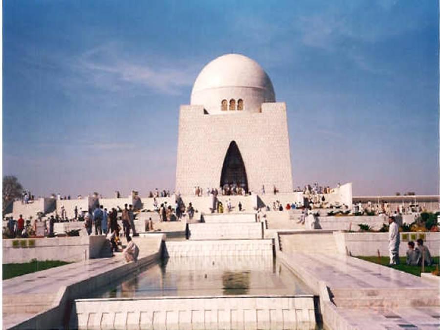 کراچی کے معروف بینکار سہیل اقبال شیخ اغواء