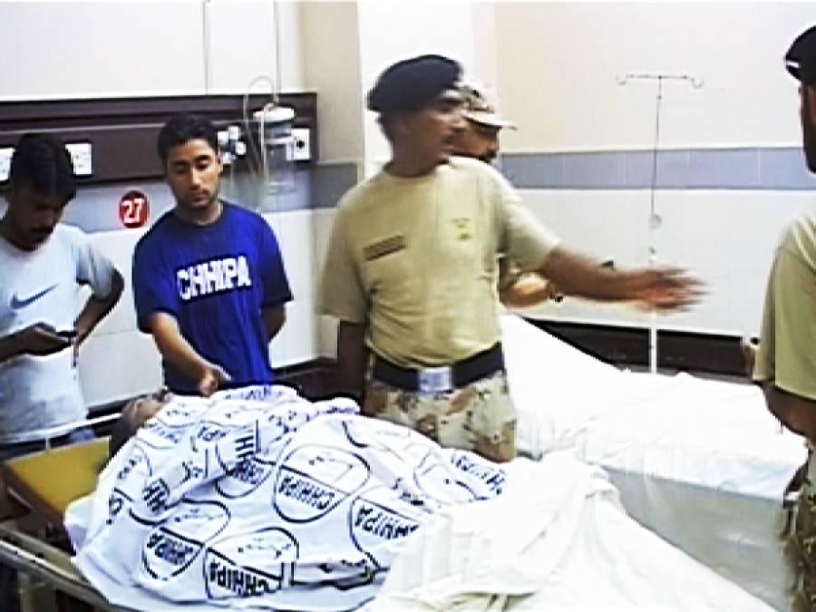 کراچی میں دو بھائی قتل ،حکومت نے نوٹس لے لیا