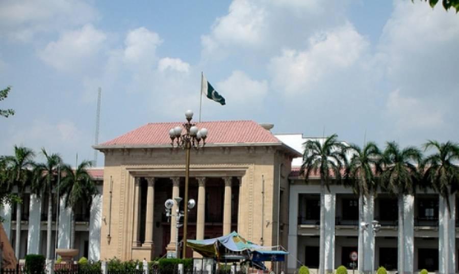 پنجاب اسمبلی میں وزیراعلیٰ کیمپ آفس کے خلاف تحریک التواء
