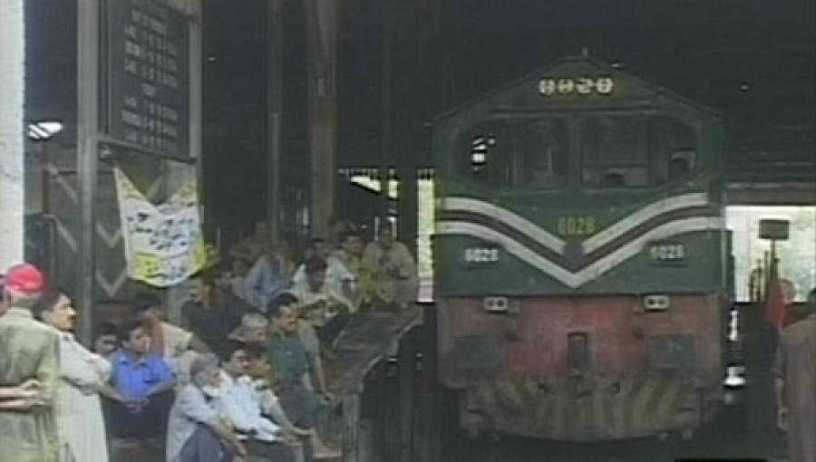 ریلوے انجن شیڈ ملازمین نے ہڑتال کے خاتمے کا اعلان کردیا