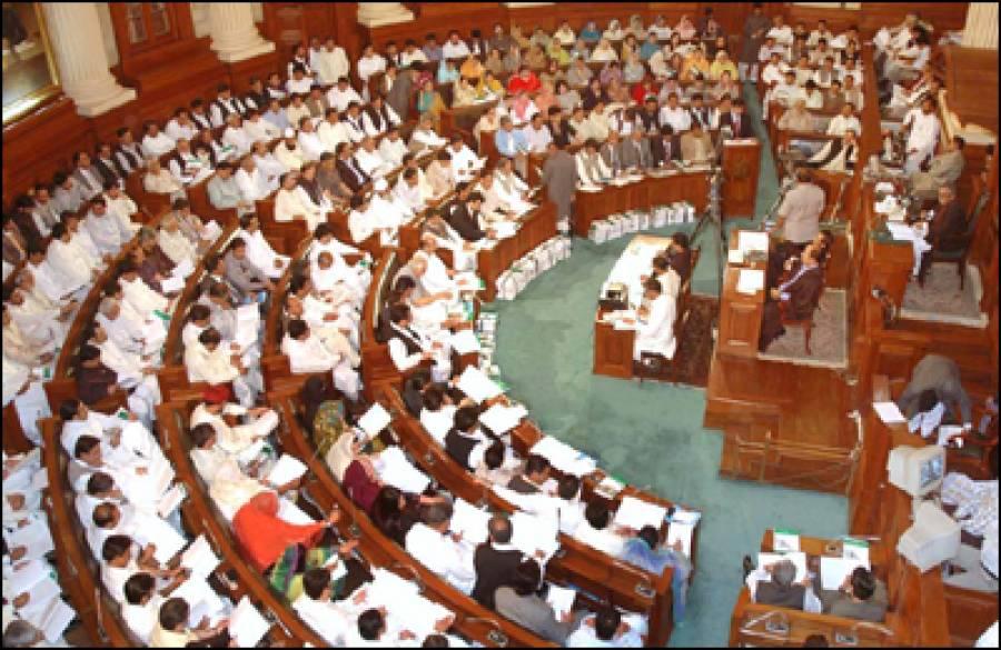 پنجاب اسمبلی میں 12مسو دات قانون پیش