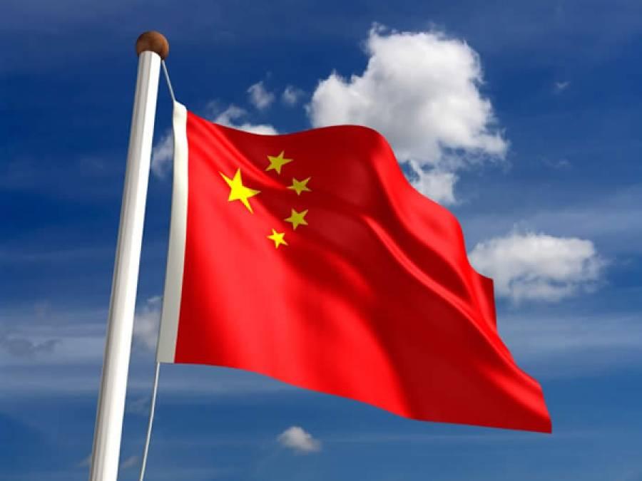 ایس سی اوکا نیٹو طر ز ملٹر ی فورم میں ڈھلنے کا امکان نہیں:چین