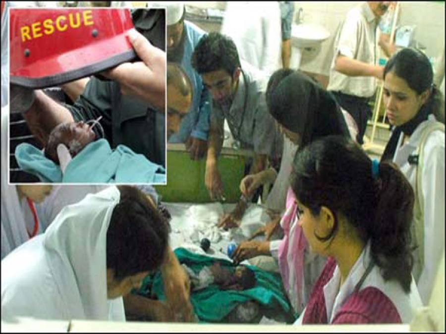 لاہور کے سروسز ہسپتال میں آتشزدگی ، 7شیرخوار جاں بحق ، 15 نومولود شدید زخمی
