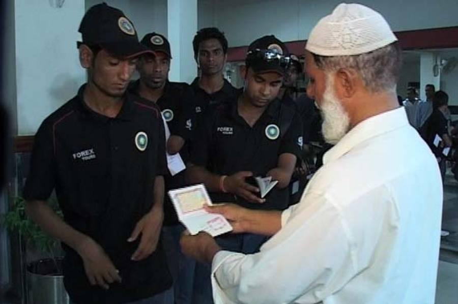 بھارت کی خصو صی کرکٹ ٹیم لاہورپہنچ گئی