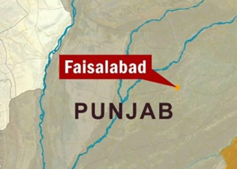 فیصل آباد میں پسندکی شادی کرنے والے جوڑے نے خودکشی کرلی