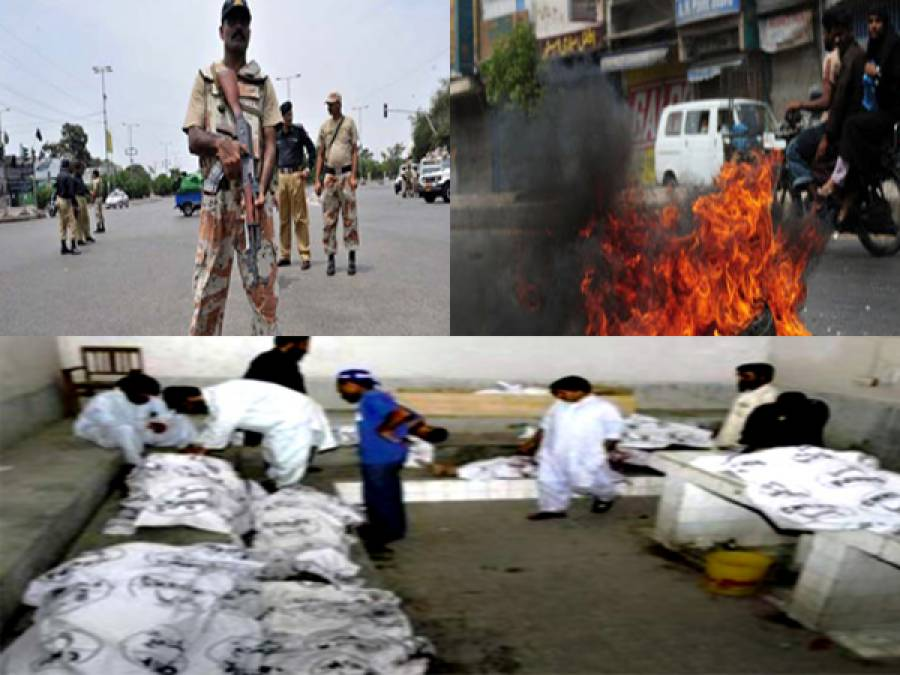 کراچی میں موت کو