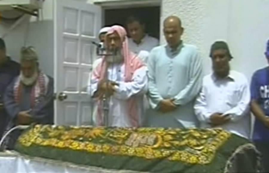 فوزیہ وہاب کراچی میں سپردِخاک