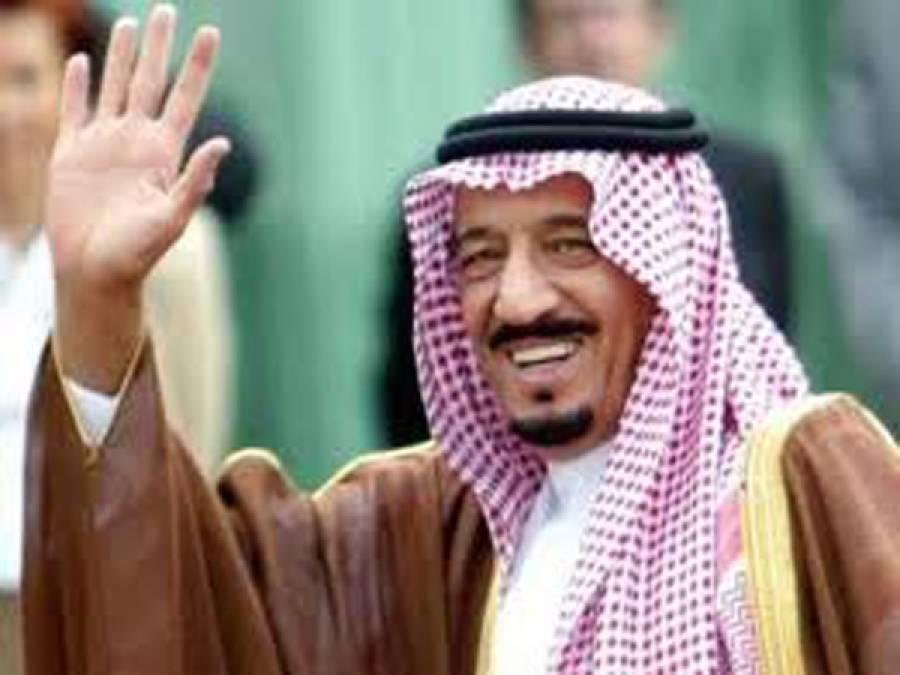 شہزادہ سلما ن عبدالعزیزسعو دی عرب کے ولی عہد نا مزد