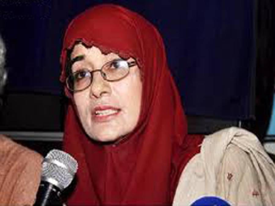عافیہ صدیقی کی صحت کے بار ے میں تشویش ہے: فوزیہ صدیقی
