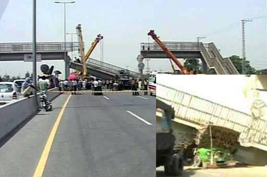 لاہور میں پل گرنے سےٹرک زد میں آگیا، دو افراد ہلاک