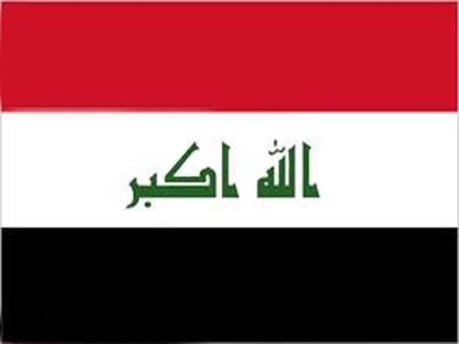 عراق میں کاربم دھماکہ، نو افراد ہلاک ، متعدد زخمی