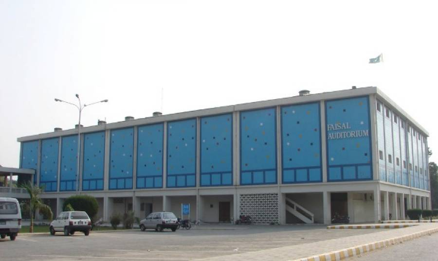 پنجاب یونیورسٹی کی کنٹین پر فائرنگ ، دو افراد زخمی