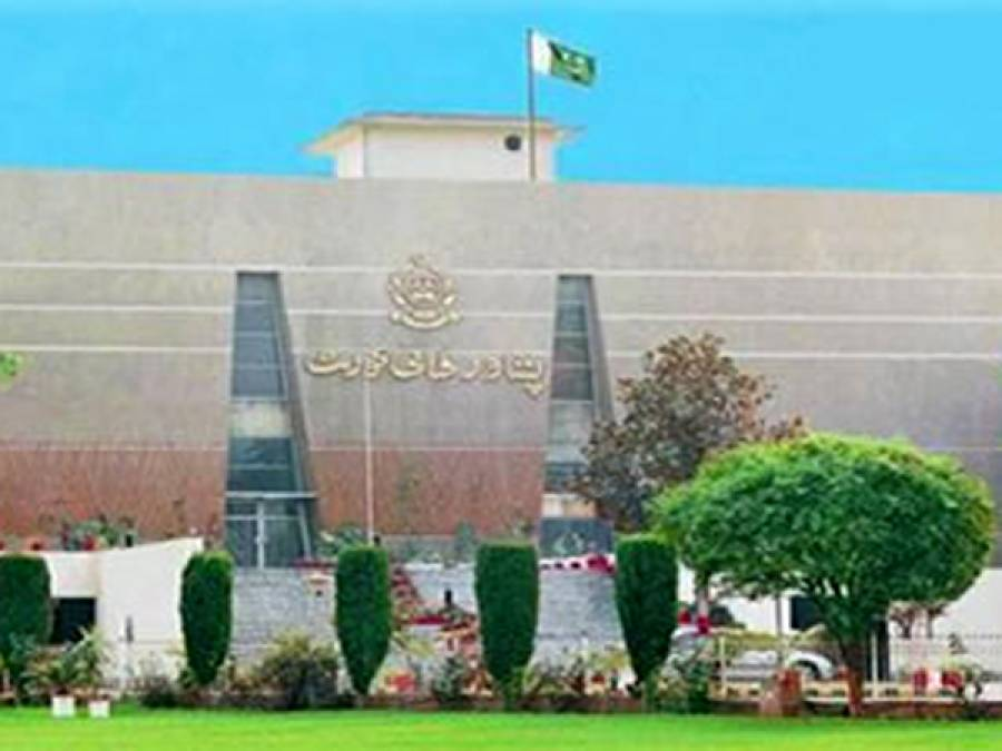 ایئربلو حادثہ ، عدالت کا دستاویزات جمع کرانے والے شہداءکے خاندانوں کو فوری ادائیگی کا حکم