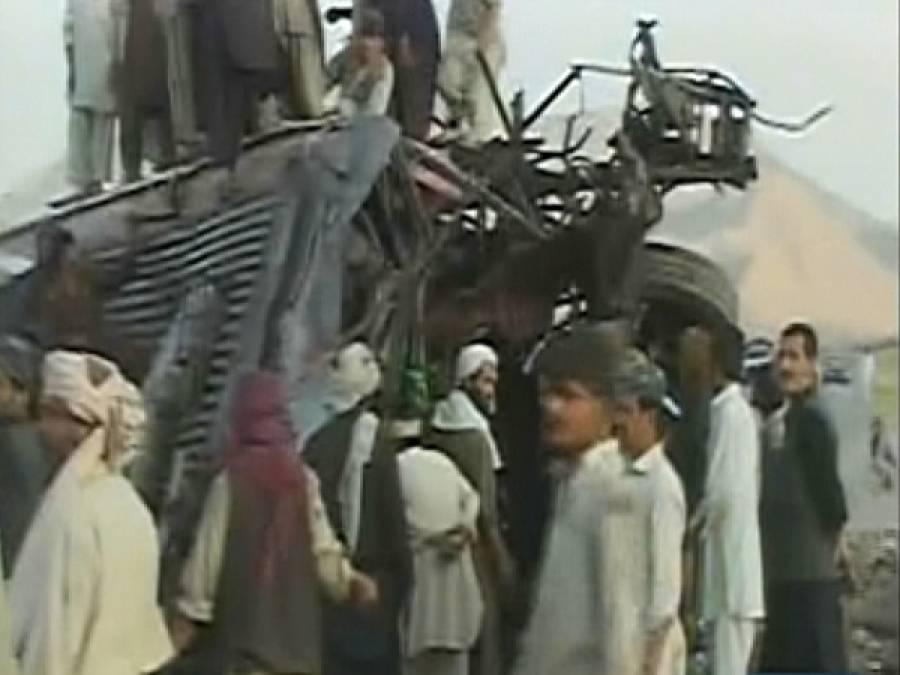 کوئٹہ میں زائرین کی بس پر حملہ،چو دہ افراد جاں بحق