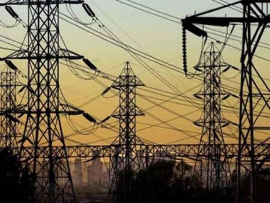 فیصل آباد میں ریلوئے کی بجلی کٹ گئی