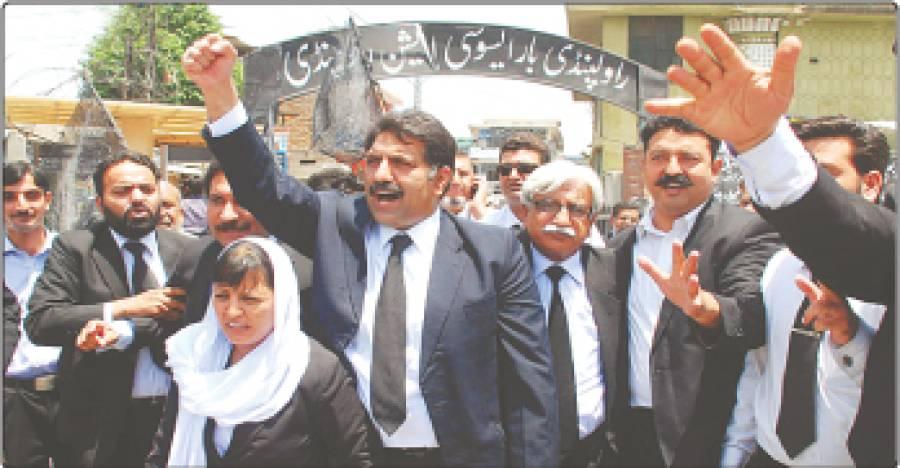 راولپنڈی، وکلاءعدلیہ سے اظہار یکجہتی کے لئے مظاہرہ کر رہے ہیں