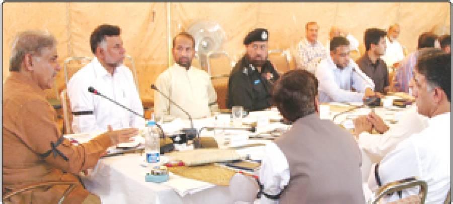 وزیر اعلیٰ شہباز شریف مینار پاکستان ٹینٹ آفس میں لاہور رنگ روڈ اتھارٹی کے اجلاس کی صدارت کر رہے ہیں
