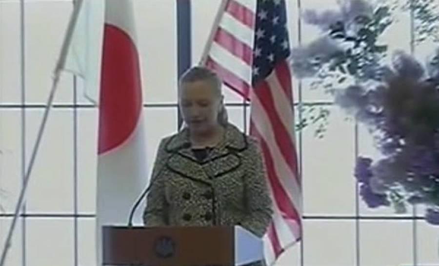 افغانستان کو دہشت گردوں کی جنت نہیں بننے دیں گے : ہیلری کلنٹن