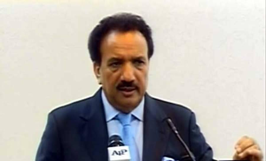 رحمان ملک نے 'ڈاکوﺅں'کی چیکنگ نہ کرنے والے پولیس اہلکار معطل کر دیے