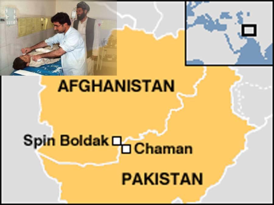 چمن کے قریب سرحدی علاقے میں دھماکہ ،خواتین اور بچوں سمیت 14افراد ہلاک ، چار زخمی