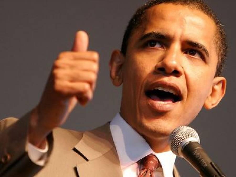 دشمن مارنے کیلئے دنیا اکٹھی کرنے کا وعدہ پورا کیا: اوباما