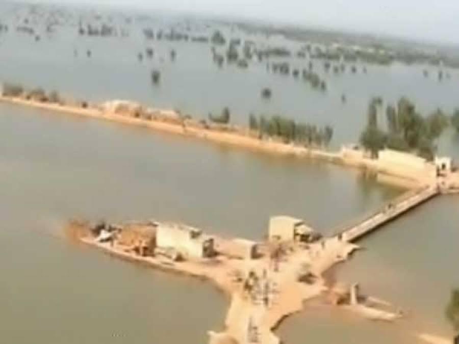 خیرپور کے قریب فیڈر کینال میں شگاف، چار دیہات زیرآب آگئے