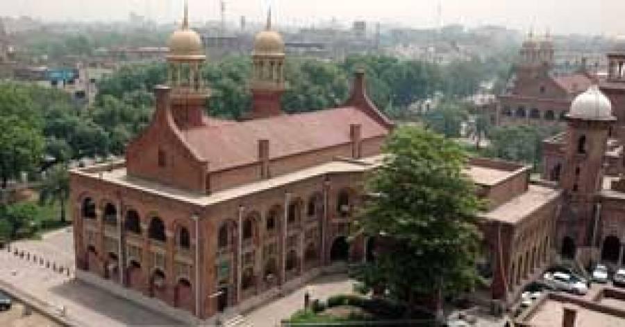 حج کوٹہ کیس، لاہور ہائیکورٹ نے 105آپریٹرزکی چھان بین کا حکم دے دیا