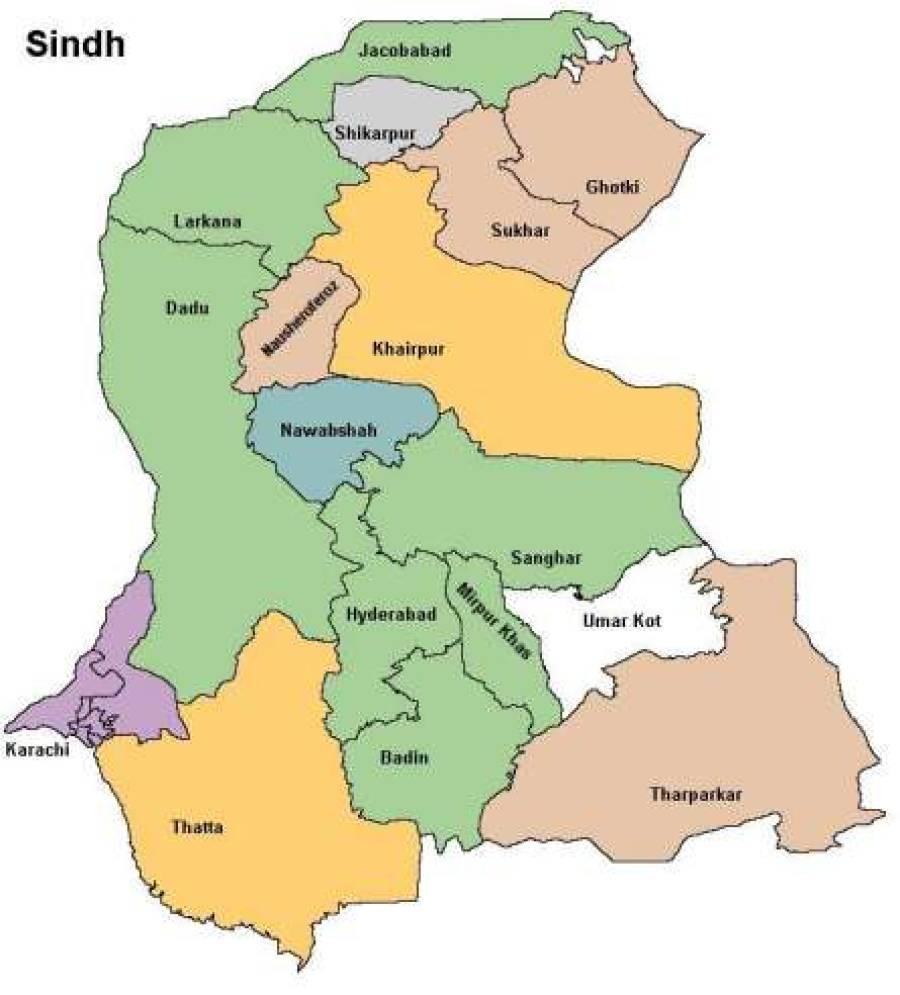 جیکب آباد : محکمہ تعلیم میں 500سے زائد جعلی بھرتیوں کا انکشاف