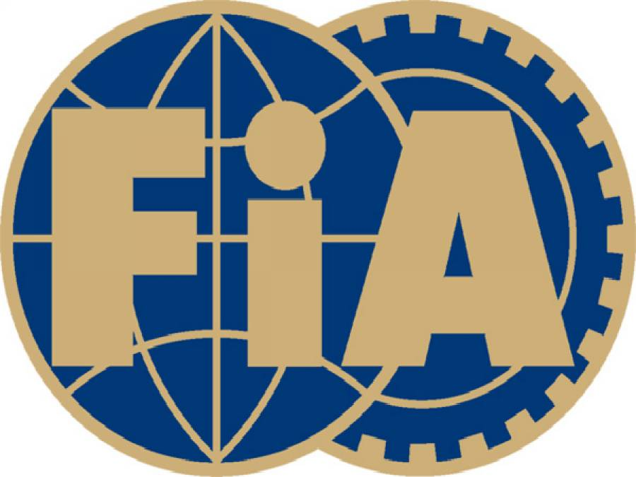 ایف آئی اے نے پاسپورٹ آفس سے ڈپٹی ڈائریکٹر گرفتارکرلیا