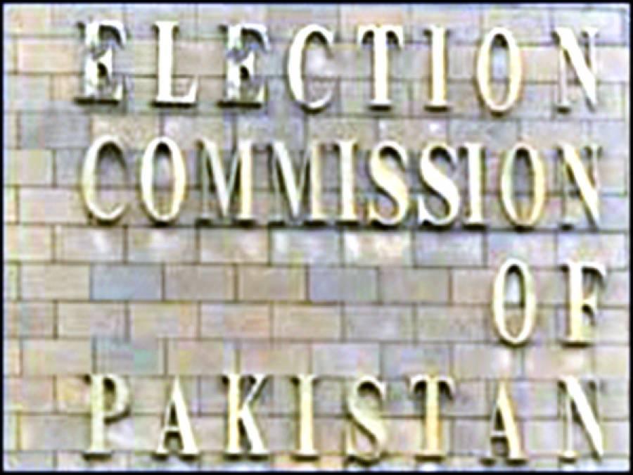 انتخابی فہرستوں کی چھپائی مکمل