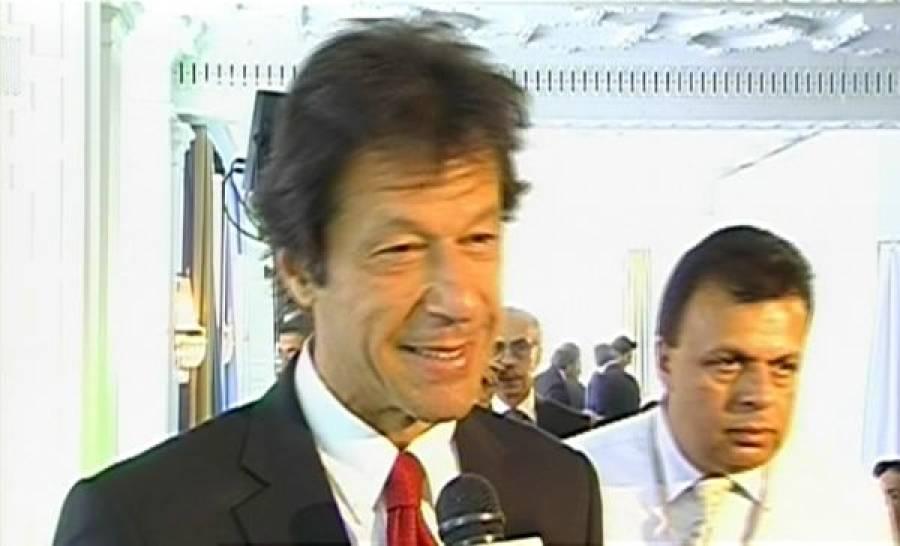 پیپلز پارٹی اداروں میں تصادم کی سازش کررہی ہے:عمران خان