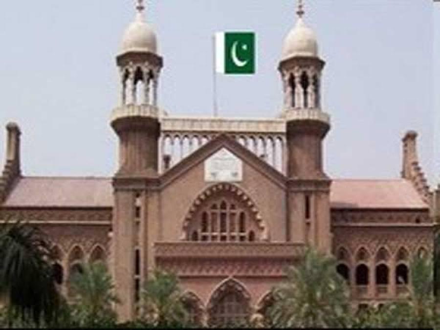 جعلی ڈگری کیس: لاہورہائیکورٹ نے راﺅ مظہرحیات کو23اگست تک مہلت دے دی