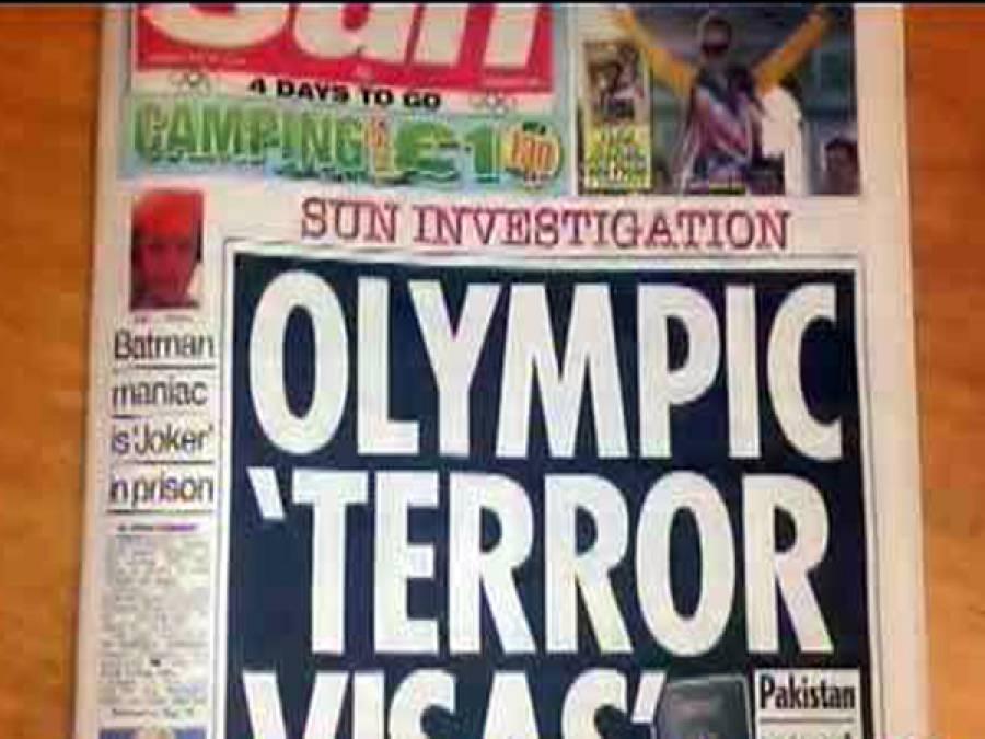 برطانوی اخبار اپنے مو قف پر ڈٹ گیا