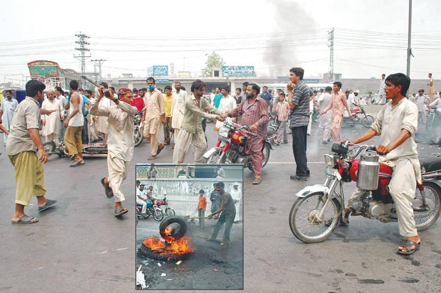 لاہورمیں بدترین لوڈ شیڈنگ کے ستائے لوگ احتجاج ک کر رہے ہیں