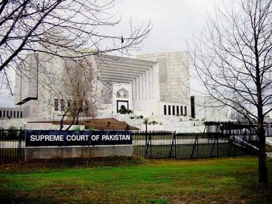 سپریم کورٹ میں اٹارنی جنرل کے خلاف توہین عدالت کی درخواست دائر
