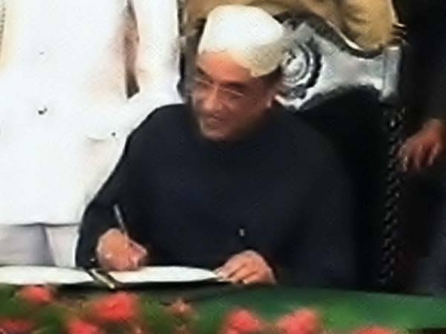 صدر مملکت نے عید کے موقع پر قیدیوں کی سزا میں رعائت کی منظوری دے دی