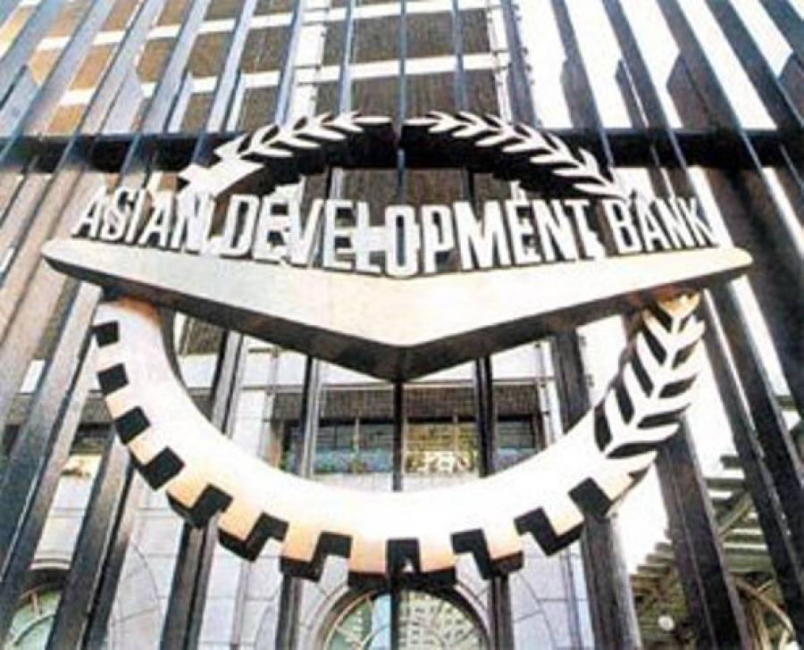پاکستان خسارے میں چلنے والے اداروں پر رقم خرچ کرنے سے گریز کرے : ایشیائی ترقیاتی بنک