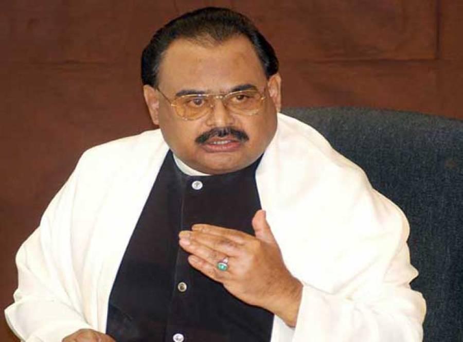 بلوچستان کامسئلہ مصنوعی طریقے سے حل نہیں ہوگا:الطاف حسین