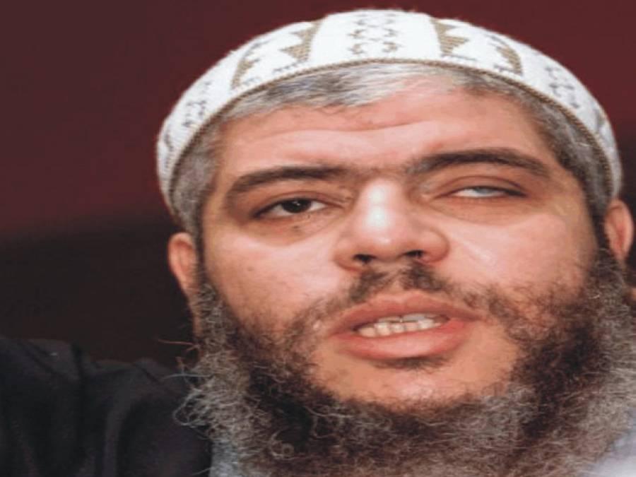 برطانیہ میں قید ابو حمزہ کے طبی معائنہ کاحکم