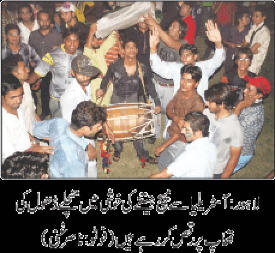 لاہو ر:آسٹریلیا سے میچ جیتنے کی خوشی میں منچلے ڈھول کی تھاپ پر رقص کررہے ہیں(فوٹو پاکستان )