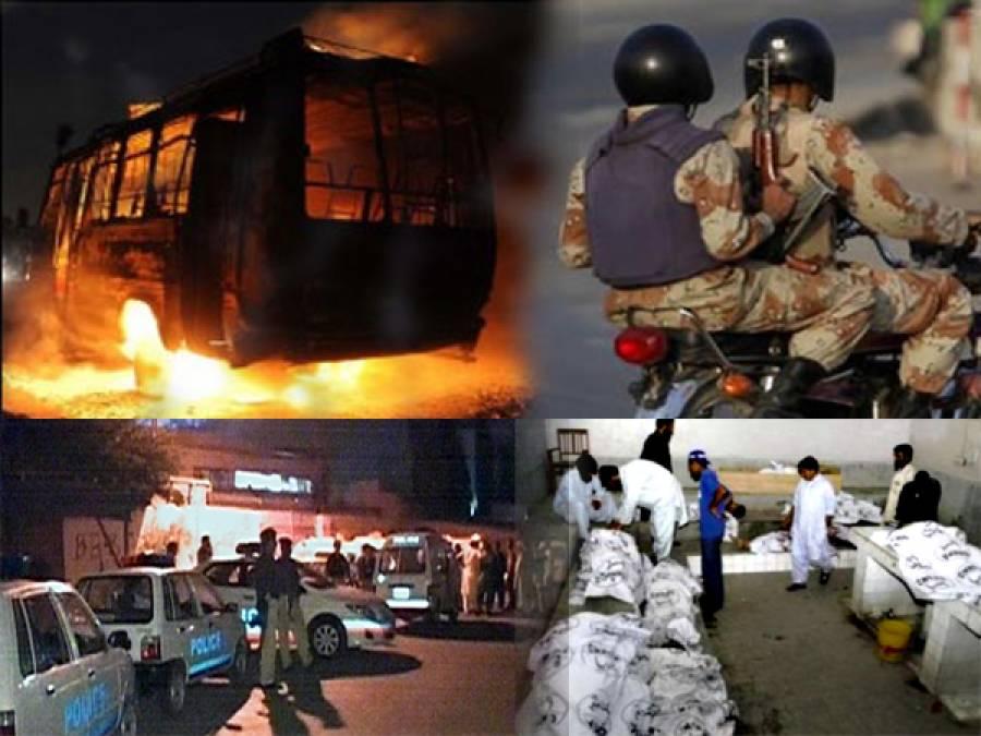 کراچی ہے کرچیِ کرچیِ