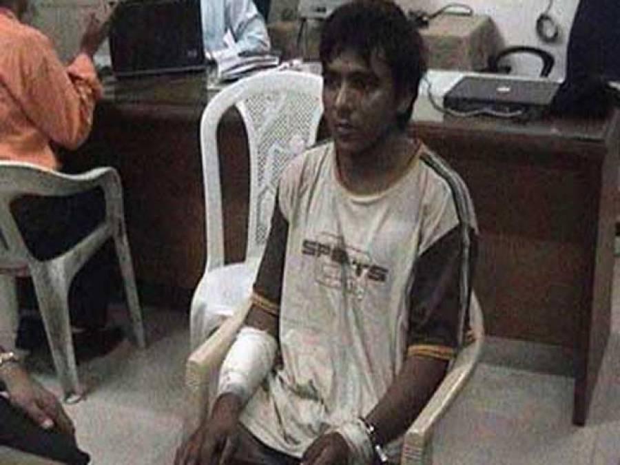 ممبئی حملوں کے زندہ بچ جانیوالے اکلوتے ملزم اجمل قصاب کو پھانسی دیدی گئی ،جیل میں ہی سپرد خاک
