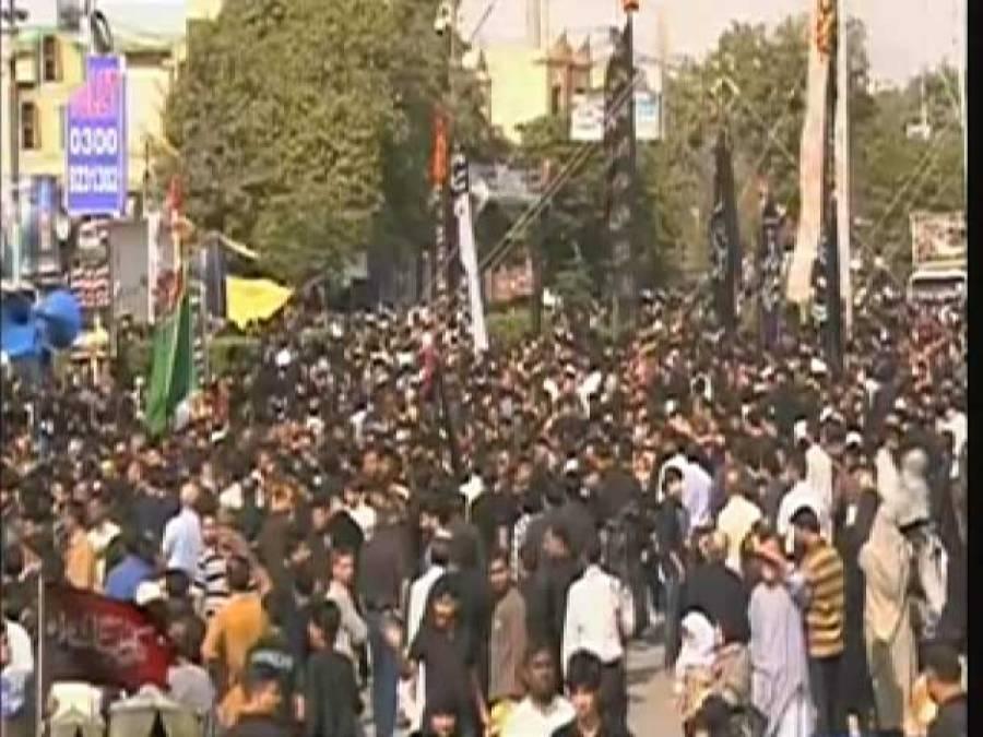 پاکستان بھر میں یوم عاشور کے مرکزی جلوس اپنے روایتی راستوں سے ہوتے ہوئے اختتام پذیر