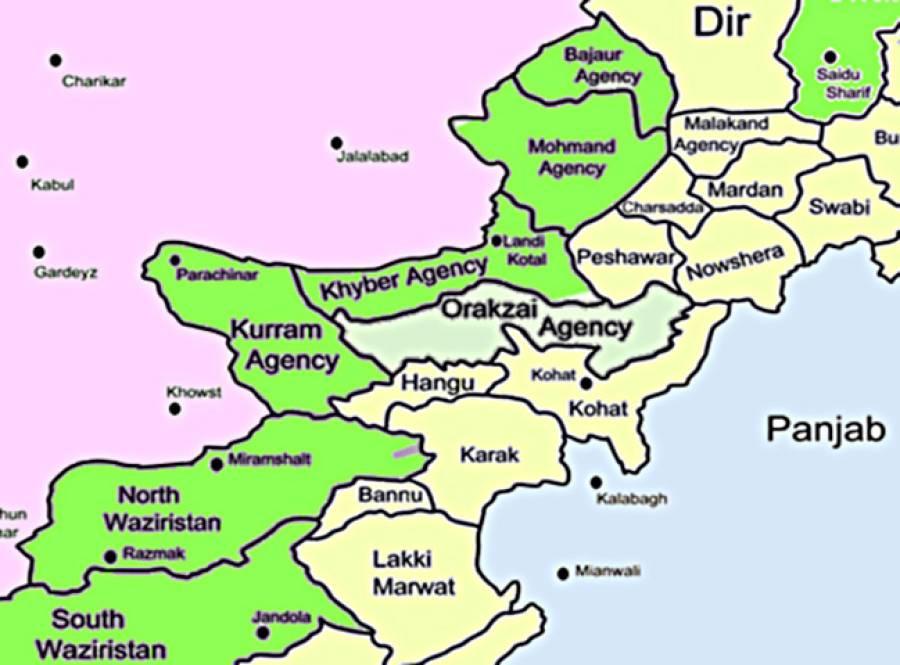 شمالی وزیرستان میں دھماکہ ، تین بچیاں زخمی