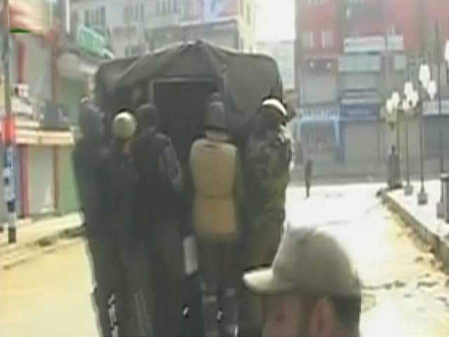 یوم عاشور کا جلوس نکالنے پر بھارتی فوج مظلوم کشمیریوں پر ٹوٹ پڑی ، متعددگرفتار
