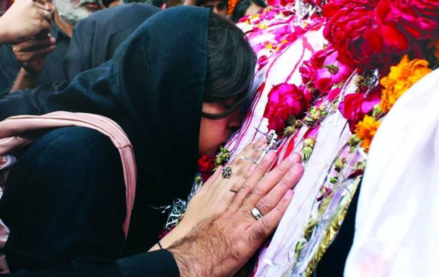 شیعہ خاتون ذوالجناح کو پیار کر رہی ہے